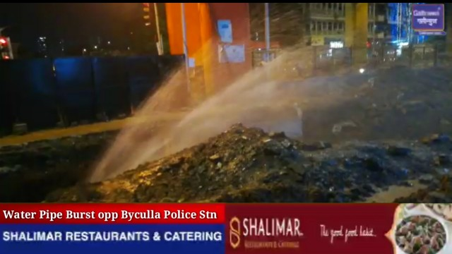 Water Pipe Burst opp Byculla Police Stn