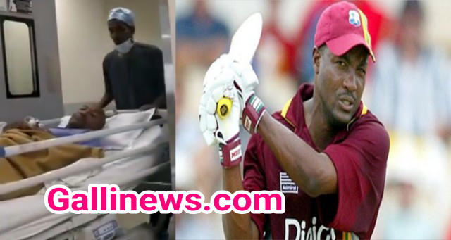 West Indies Cricketer Brian Lara Admited in Global Hospital at Mumbai due to chest pain
