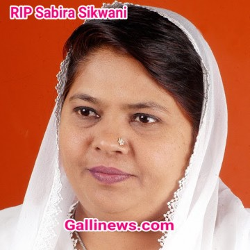 Sabira Sikwani Passed away last night