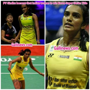 PV SINDHU bani India ki first Indian woman jisne Korea Super Series ka title jeeta