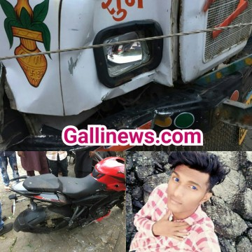 Bajaj Pulser NS ki hui takkar Truck se  Danapaani Marve road 1 dead 1 Injured