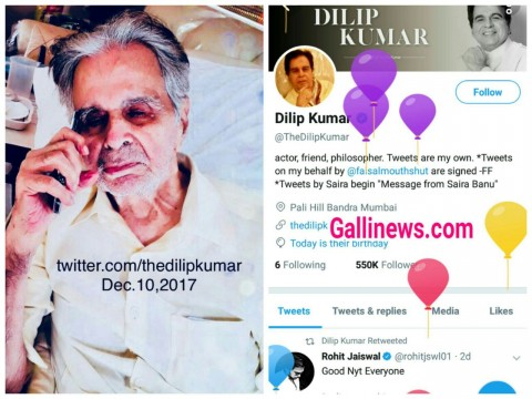 Dilip kumar turns 95