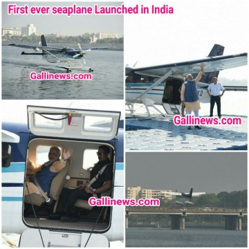 First ever seaplane takes off  PM Modi becomes the first passenger