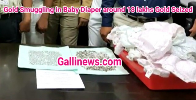Gold Smuggling in Baby Diaper around 18 lakhs Gold Seized by Pune Custom from 288 press Button of 48 Baby diapers