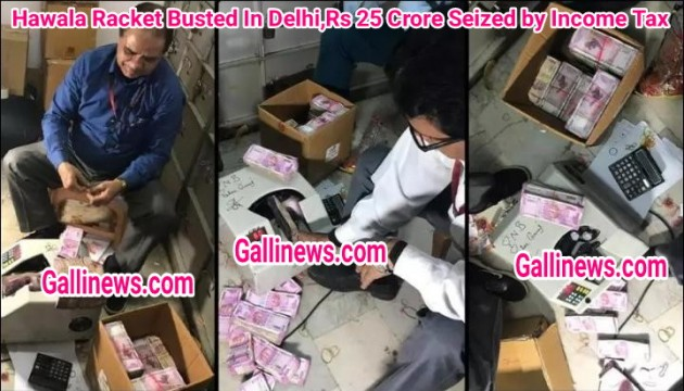 Hawala Racket Busted In Delhi Rs 25 Crore Seized by Income Tax