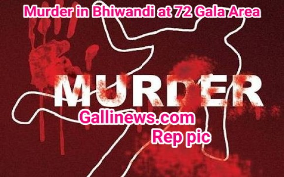 Murder in Bhiwandi at 72gala area