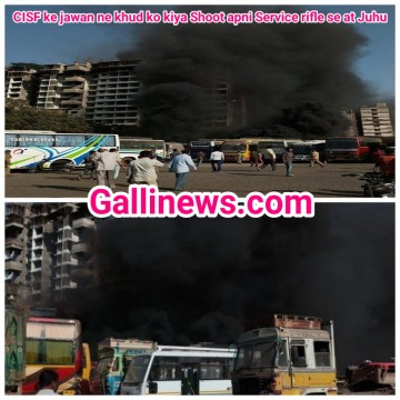 Fire in Bus at Kurla ST Depot 2 buses jal gayi