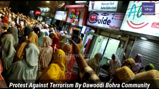 Protest Against Terrorism By Dawoodi Bohra Community