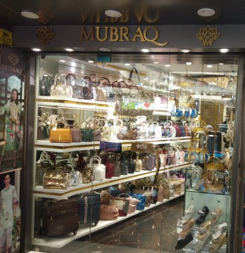 20 to 50 discount on Handbag clutches and Sandals on 2nd Anniversary of Mubraq Fashion