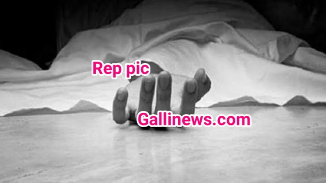 Mobilephone nahi dene par Husband ne kiya apni Wife ka Murder at Chembur