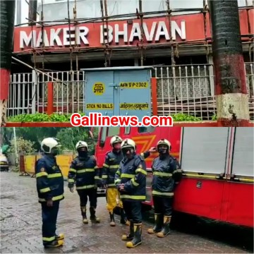 Fire in Maker Bhavan at Churchgate