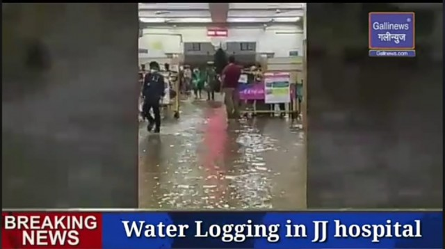 Waterlogging in JJ Hospital