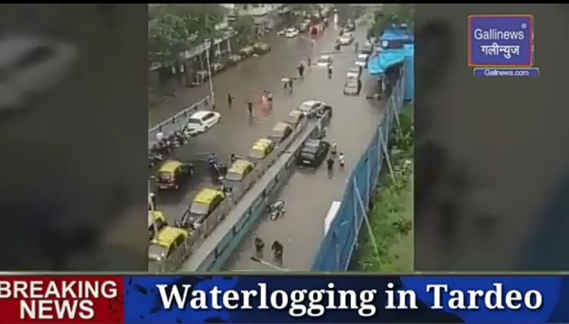 Waterlogging in Tardeo