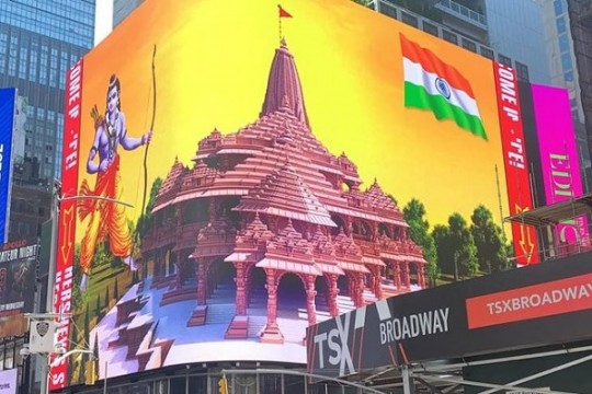 New York Times Square par Ram Temple ki Image hui Display