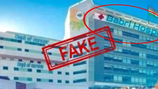 Fake Alert Babri Hospital Banega 5 Acre Land par alloted in Ayodhya by Sunni Wakf Board Fake Message hai yeh
