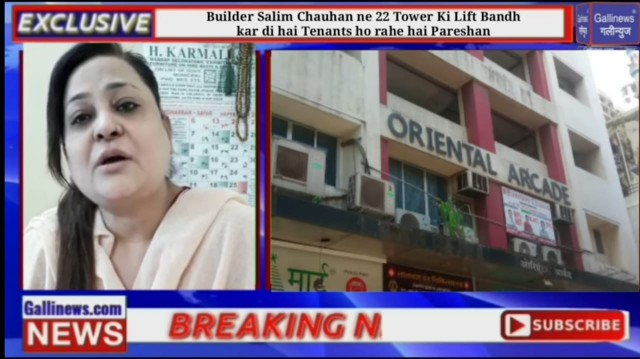 Builder Salim Chauhan ne 22nd Floor Tower ki Lift Badh kar di Tenants Hue Pareshaan