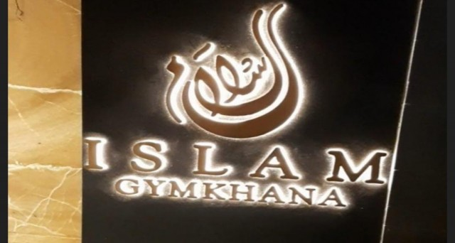 Islam Gymkhana Banned Gambling and Card Playing from 12 Rabil ul Awwal President Yusuf Abrahni