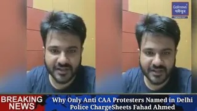 Why Only Anti CAA Protesters Named in Delhi Police Charge Sheets Fahad Ahmed
