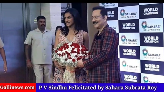 World Champion P V Sindhu Felicitated by Sahara Subrata Roy in the presence of Amithabh Bacchan and other film  stars