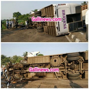 Zabrdast Bus Accident at Ahmed Nagar Pune road 8 dead