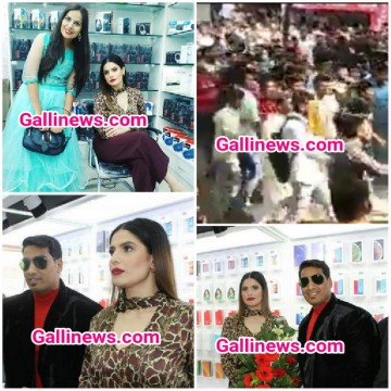 Zareen Khan ke Hatho Mobile Shop Opening Ceremony Me Lathi Charge, Stone Pelting Bheed ko sambhalna hua Mushkil
