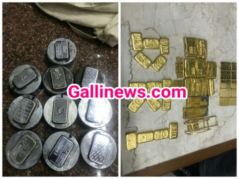 Zaveri Bazar Mai Smuggled Foreign Marked Gold Bar ko Melt karne wali Factory par DRI Ki Raid