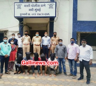 Chain Snatching aur Robbery karne wale 8 arrested by Vashi Police station