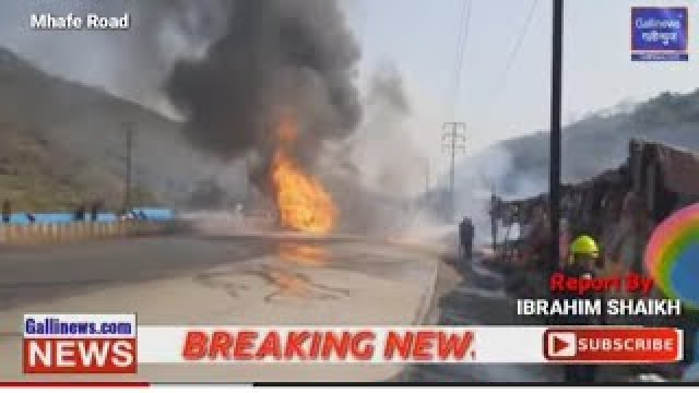 Fire in Oil Tanker at Mhape Sil Mumbra Raod