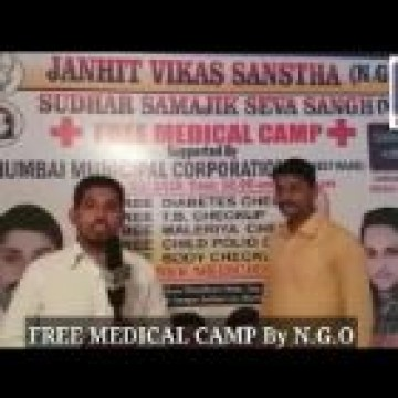 FREE MEDICAL CAMP By N.G.O
