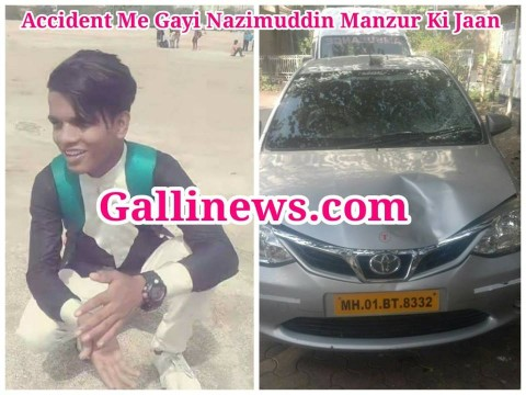Collage Student ki Road Crossing karte hue Accident may hui death at Nariman Point