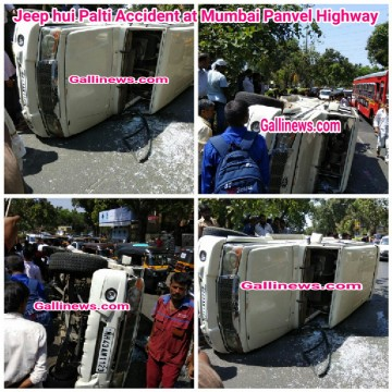Jeep hui Palti Accident at Mumbai Panvel Highway