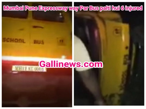 Mumbai Pune Express way par Bus palti hui 6 injured