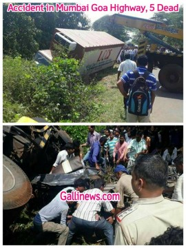 Major Accident in Mumbai Goa Highway 5 Dead