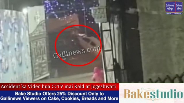 Accident Ka Video Huwa Cctv Me Kaid
