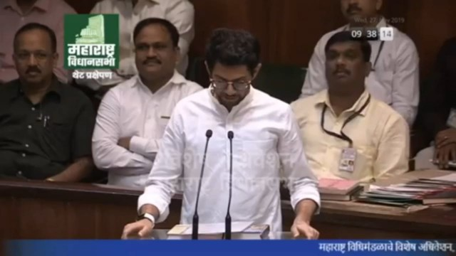 Aditya Thackeray Taking Oath as An MLA For First Time in Maharashtra Assembly