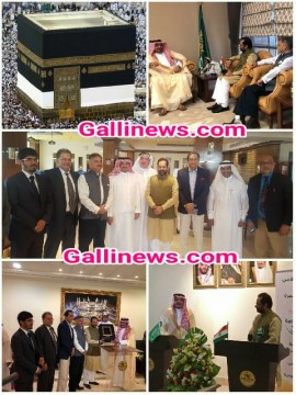 Haj 2018 Agreement Sign between India and Saudi Arabia