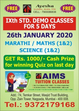 5 days Demo Classes for 9th at AIMS Tution  Classes for Free
