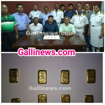 10 Tolas Gold Bars worth Rs 26.40 Lakhs seized by Goa Officials at Goa International Airport