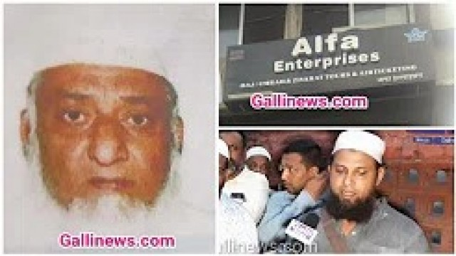 600 Hajio ko Thagne wala Alfa Enterprise Noor Dawah Arrested in Kolkatta Epic 10