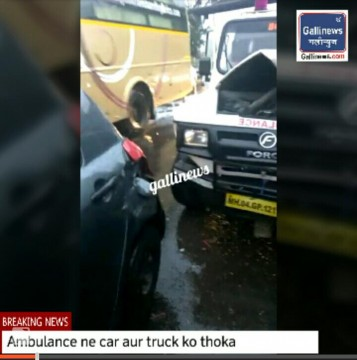 Ambulance ne car aur truck ko thoka