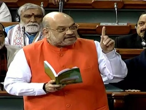 Citizenship Amendment Bill 2019 Passed By Rajya Sabha with 125 105 Votes