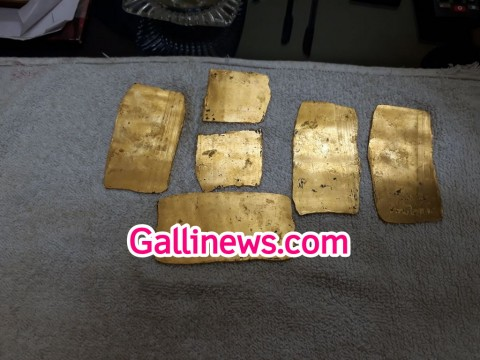 6 Gold Biscuits seized at Guwahati