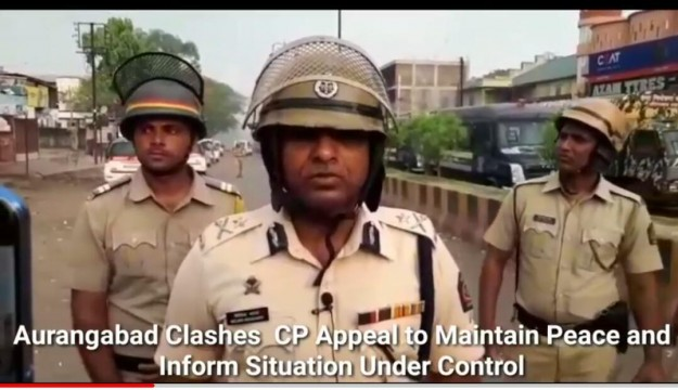 Aurangabad Clashes updates Situation Under Control Said Aurangabad CP Milind Bharambe