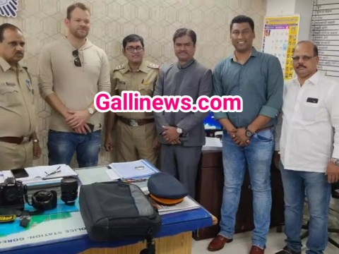 Mumbai Ghumne aaye Australian ka Missing bag jisme Rs 10 lakh cash and Gadets they Vanrai Police ne dhoond kar lautaya at Goregaon East