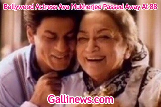 Bollywood Actress Ava Mukherjee Passed Away At The Age of 88 on Monday