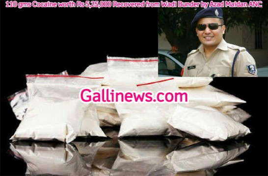 110 gms Cocaine worth Rs 525000 Recovered from Wadi Bunder by Azad Maidan ANC