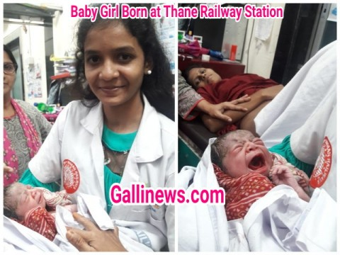 Baby Girl Born at Thane Railway Station
