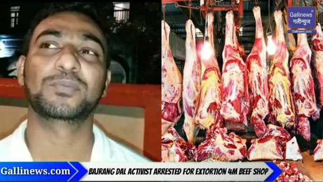 Bajrang Dal Activist arrested For Extortion from Beef Shop by Mahim Police Stn