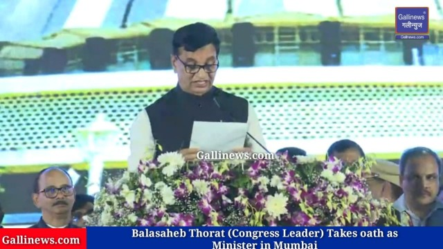 Balasaheb Thorat Congress Leader Takes oath as Minister in Mumbai