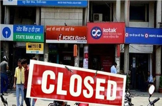 Banking Alert Alert 4 days Bank closed From Saturday 28 April 2018  to 1st May